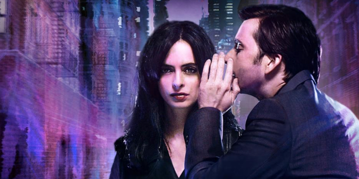 Small Screen Series: Jessica Jones